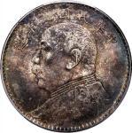 Republic of China, silver  FatmanDollar, 1920, (Y-329.6, LM-77), PCGS AU Detail Cleaned #42281436