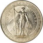 1930年英国贸易银元站洋一圆银币。伦敦铸币厂。GREAT BRITAIN. Trade Dollar, 1930. London Mint. PCGS MS-64 Gold Shield.