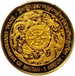 1982 (1983)年不丹1塞尔图姆精制金币。 BHUTAN. Sertum, 1982 (1983). PCGS PROOF-69 Deep Cameo.
