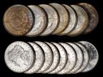 Lot of (16) 1886 Morgan Silver Dollars. Average MS-60 to MS-62.