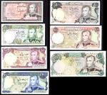 x Bank Markazi Iran, complete set of 1974 issues, including 20, 50, 100, 200, 500, 1000, 5000 and 10