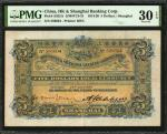 1920年英商香港上海滙丰银行伍圆。 CHINA--FOREIGN BANKS. Hong Kong & Shanghai Banking Corporation. 5 Dollars, 1920.