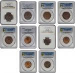 民国铜币一组10枚 PCGS NGC