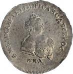 RUSSIA. Poltina (1/2 Ruble), 1743-MMA. Moscow Mint. Elizabeth. NGC AU-53.