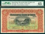 1941年有利银行10元,编号130297,PMG45, 整洁,十字折,非常吸引的品相,罕有的评级