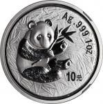 2000年熊猫纪念银币1盎司一组5枚 NGC MS 69