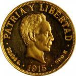 1915年古巴20比索 PCGS Proof 63 CUBA 20 Pesos 1915