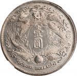 宣统年造大清银币壹圆长须龙 NGC MS 61