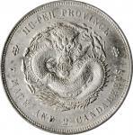 湖北省造宣统元宝七钱二分普通 PCGS UNC Details CHINA. Hupeh. 7 Mace 2 Candareens (Dollar), ND (1909-11)
