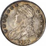 1830 Capped Bust Half Dollar. O-119. Rarity-1. Medium 0. MS-64+ (PCGS). CAC.