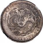 Kirin Province, silver $1, Guangxu Yuan Bao, Yisi(1905),  yin-yangat centre on reverse, (LM-557), go