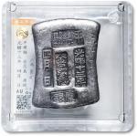 清代广西平乐县光绪十三年四月日金昌义库银十两砝码锭 中乾 AU