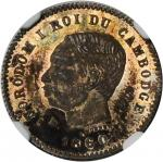 CAMBODIA. Essai 50 Centimes, 1860. NGC PROOF-60.