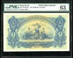 1900-05年香港上海汇丰银行伍圆背面试印样票,PMG63