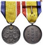 1934-1945日本帝国勋章 完未流通