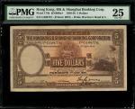 1936年香港汇丰银行5元,编号 G408791,左下有手签署名,PMG 25,有轻微修补