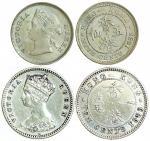 1883年香港壹毫, 1885年伍仙银币一组两枚, 均AU-UNC