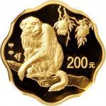 2004年甲申(猴)年生肖纪念金币1/2盎司梅花形 NGC PF 69  CHINA. 200 Yuan, 2004. Lunar Series, Year of the Monkey.