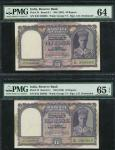 x Reserve Bank of India, 10 rupees (2), green prefix B/32, purple, King George VI at right, Deshmukh