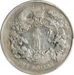 宣统三年大清银币壹圆普通 PCGS XF Details CHINA. Dollar, Year 3 (1911).