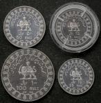 IRAN イラン 25Rials(×2),50Rials,100Rials  SH1350(1971)  计4枚组 4pcs 返品不可 要下见 Sold as is No returns Proof