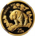 1997年熊猫纪念金币1/4盎司 NGC MS 70