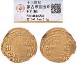 蒙古帝国金币一枚,公元十三世纪发行。直径22.5毫米,厚1.1毫米,重3.8克。公博 VF30,RMB: 5,000-7,000