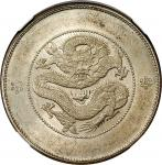 CHINA. Yunnan. 7 Mace 2 Candareens (Dollar), ND (1911-15). NGC MS-62.