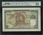 1952年印度新金山中国渣打银行100元,编号Y/M651744,PMG 25,上佳品相