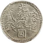 新疆省造光绪银元贰钱AH1322喀造 PCGS XF Details SINKIANG: Kuang Hsu, 1875-1908, AR 2 miscals