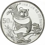 50 Yuan 5 Ounce silver coin 1987. Panda on a tree. In wooden box.Polished plate, small spots