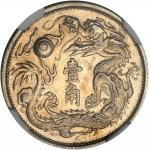 CHINA. 10 Cents, Year 3 (1911). NGC AU-55.