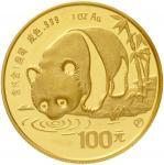 1987年熊猫纪念金币1盎司 完未流通