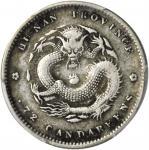 钱币一组 PCGS