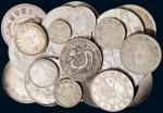 清代、民国、外国银币、铜币、镍币一组八十六枚