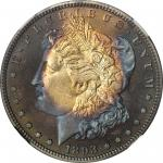 1893 Morgan Silver Dollar. Proof-67 (NGC).