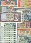Central Bank of Oman, 100 Baisa, 200 Baisa (1), 200 Baisa (1), 1/4 Rial, 1/2 Rial, 1 Rial, 10 Rials
