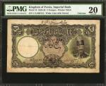 IRAN. Imperial Bank of Persia. 5 Tomans, 1924-32. P-13. PMG Very Fine 20.