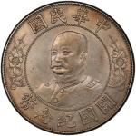 黎元洪像开国纪念壹圆光头 PCGS AU Details CHINA: Republic, AR dollar, ND  (1912)