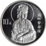 1984-2003年发行的现代银/铜币一组10枚 PCGS