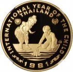 泰国。1981年4,000铢。