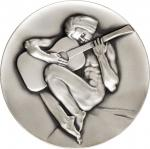 1973 Youth - War and Sacrifice. Silver. 73.5 mm. 229.6 grams. By Mico Kaufman. Alexander-SOM 87. Edg
