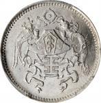 龙凤民国15年壹角 PCGS MS 63 CHINA. 10 Cents, Year 15 (1926)