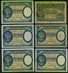 1935年汇丰银行1元6枚一组,1枚为1913年发行,其他则1935年发行,1913年1元G至VG品,其馀则F至GVF品相