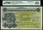 x National Bank of Egypt, printers archival specimen £100, 6 January 1909, serial number G/7 45001-G