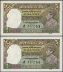 x Reserve Bank of India, consecutive 5 rupees (2), ND (1938), serial numbers J/79 555783/84, (Pick 1