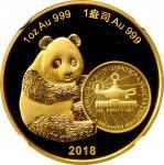 2018年美国钱币协会费城年会纪念章1盎司熊猫金章 NGC PF 70