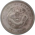北洋造光绪34年七钱二分小字 PCGS XF Details CHIHLI: Kuang Hsu, 1875-1908, AR dollar, Peiyang Arsenal mint, Tients