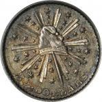 1849 Pacific Company $2.50. Silver Die Trial. K-2. Rarity-6+. AU-55 (PCGS).