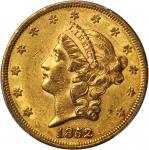 1852 Liberty Head Double Eagle. FS-301. Repunched Date. AU-55 (PCGS).